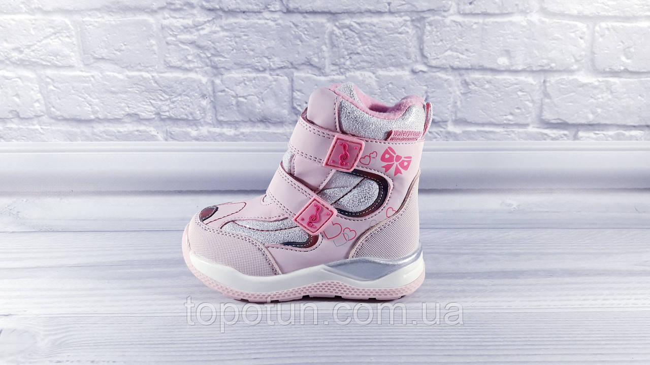 """Термо ботинки для девочки """"Tom.m"""" Размер: 25,27,28"""