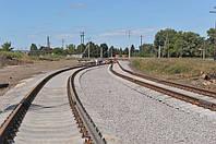 Паспортизация железнодорожных путей.