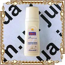 Жидкая крем-краска Sitil Premium (емульсия) с воском 80 мл.