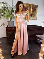 Розовое платье макси с открытыми плечами и кружевным верхом