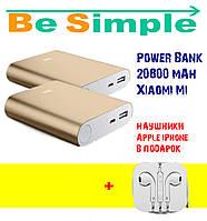 Power Bank 10400 mAh Xiaomi Mi зарядное устройство Золотой