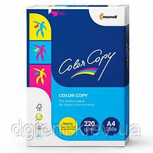 Бумага А4 Color Copy 220г 250л