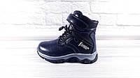"""Детские ботинки для мальчика """"Go Into Space"""" Размер: 27,28,29,30, фото 1"""