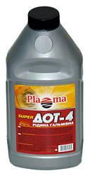 Гальмівна рідина Plazma DOT-4 0,39 л