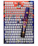 🔝 Мотивационный плакат My Poster Fantastic Movies, скретч постер, карта дел, ENG   🎁%🚚