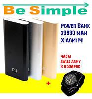 Power Bank Xiaomi 20800 mAh зарядное устройство, Часы Swiss Army в ПОДАРОК Черный
