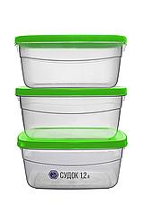 Набір судків 3х1,2 л зелений (арт. 94з)