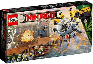 The Lego Ninjago Movie Летающая субмарина Медуза 70610