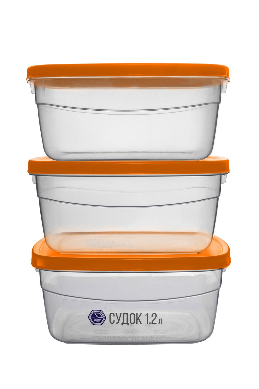 Набір судків 3х1,2 л помаранчевий (арт. 94о)