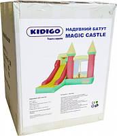 Надувной батут Magic Castle