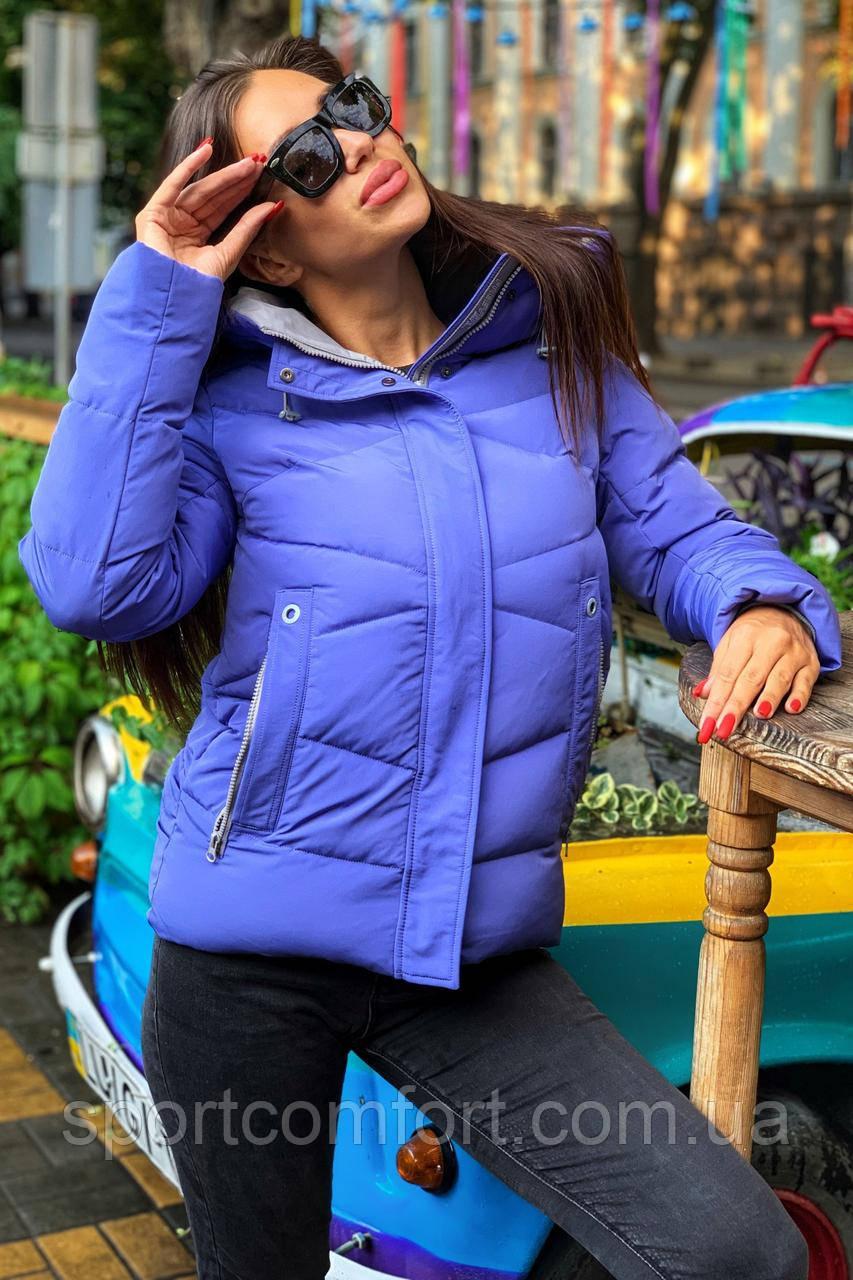 Куртка женская голубая, розовая, белая, жёлтая