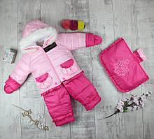 """Комбинезоны детские для малышей с мешочком """"Снеговик"""""""