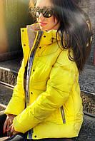 Куртка женская  белая, жёлтая