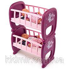 Ліжечко для двійні двох'ярусне ліжко Прованс Baby Nurse Smoby 220345