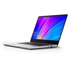 """Мощный ультрабук RedmiBook 14"""" Intel Core i7 Enhanced Edition  *есть мгновенная рассрочка"""