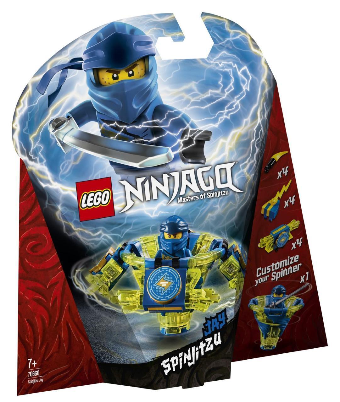 Lego Ninjago Джей: мастер Кружитцу 70660