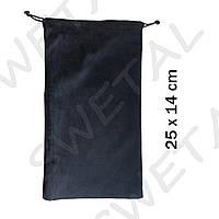 Тканевый Чехол Мешочек 25х14 см для Горнолыжных Очков Масок с затяжками для хранения