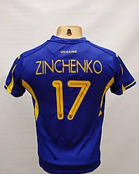 Форма детская Украина Zinchenko 17 в стиле Joma ЧМ 2018 синяя
