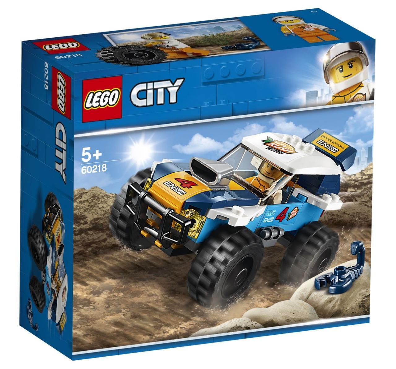 Lego City Участник гонки в пустыне 60218