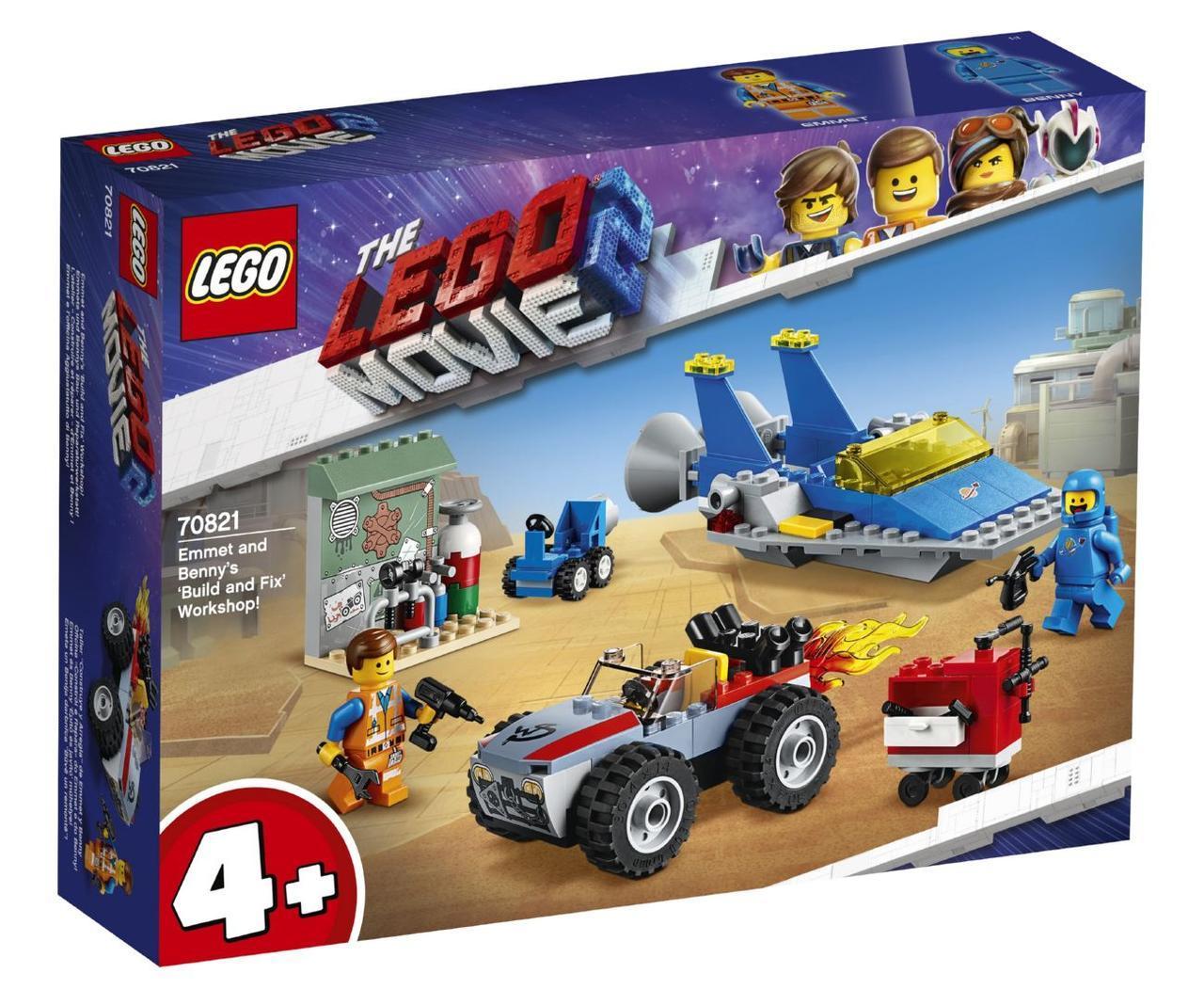 Lego Movie 2 Мастерская «Строим и чиним» Эммета и Бенни! 70821