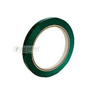 СКОТЧ упаковочный зеленый, клейкая лента  9мм х 66ярд х 45мкм