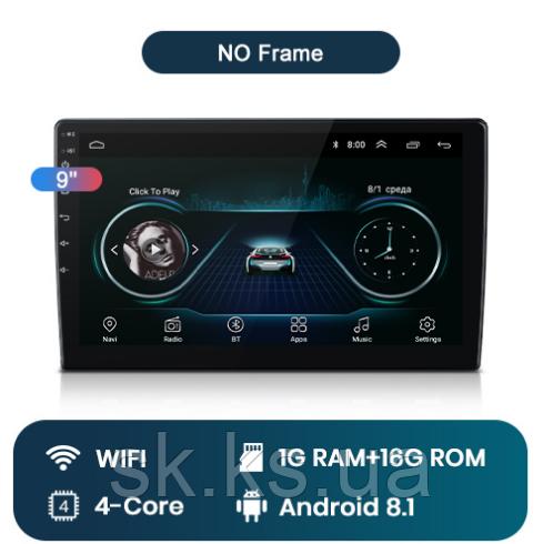 Junsun 4G Android магнитола для автомобиля без рамки и проводов  wifi