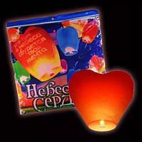 "Китайский фонарик ""Небесное сердце"""