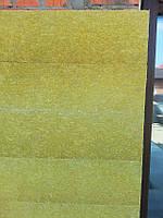 Вата фасадна базальтова PAROC LINIO 80 1200х200х120мм. щільність 70-80 кг/м3