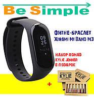 Фитнес-браслет Xiaomi Mi Band M3 Black + Набор жидких матовых помад Kylie Jenner (6 штук) в ПОДАРОК!