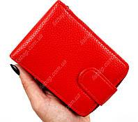 Женская карманная визитница Красного цвета