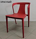 Стілець пластиковий IVA червоний (безкоштовна доставка), фото 10