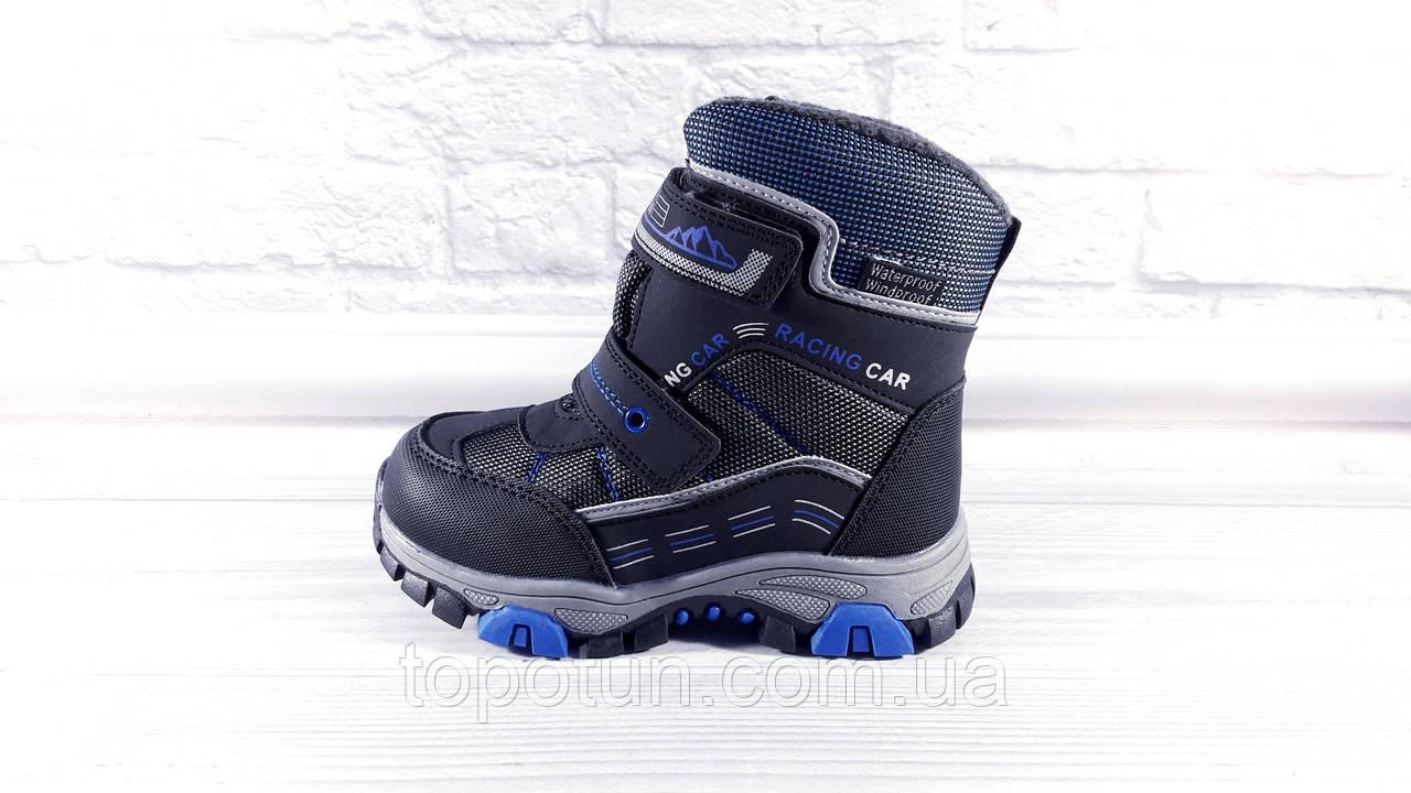 "Термо ботинки для мальчика ""Tom.m"" Размер: 28"