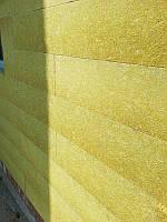 Paroc Linio 80 вата фасадная базальтовая 1200х200х50 мм. плотность 70-80 кг/м3