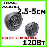 Твитер на авто MAC AUDIO MAC MOBIL Street T19 пищалка в авто 13мм