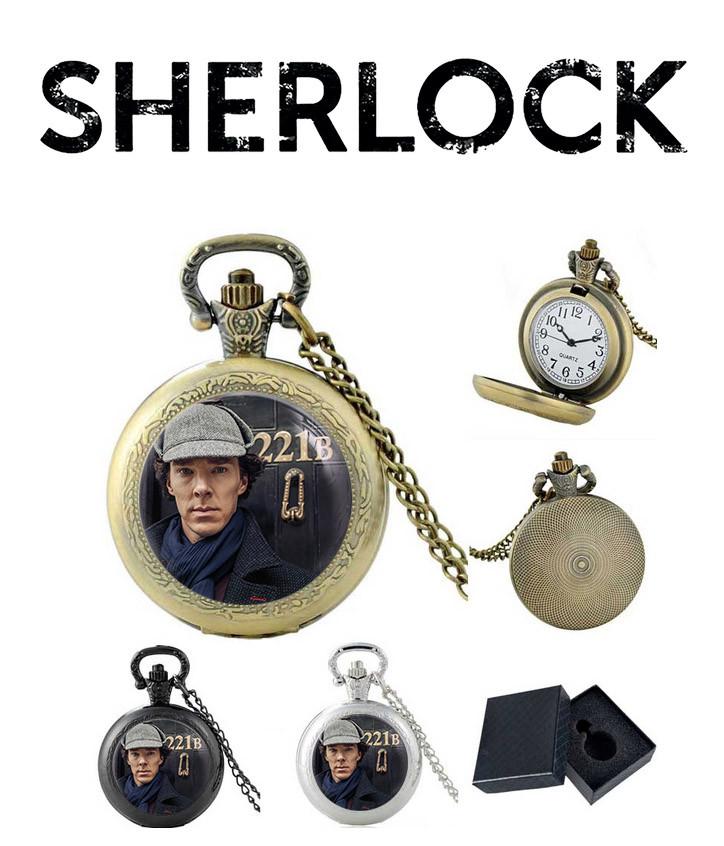 Карманные часы 221B Шерлок/ Sherlock
