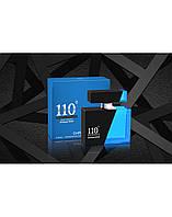 110 Градусів Essential Emper Men EDT 100 ml арт.355570