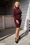 Стильное платье  (размеры 50-56) 0213-08, фото 2