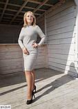 Стильное платье  (размеры 50-56) 0213-08, фото 5