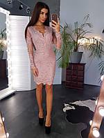 Розовое элегантное платье футляр с отделкой из кружева