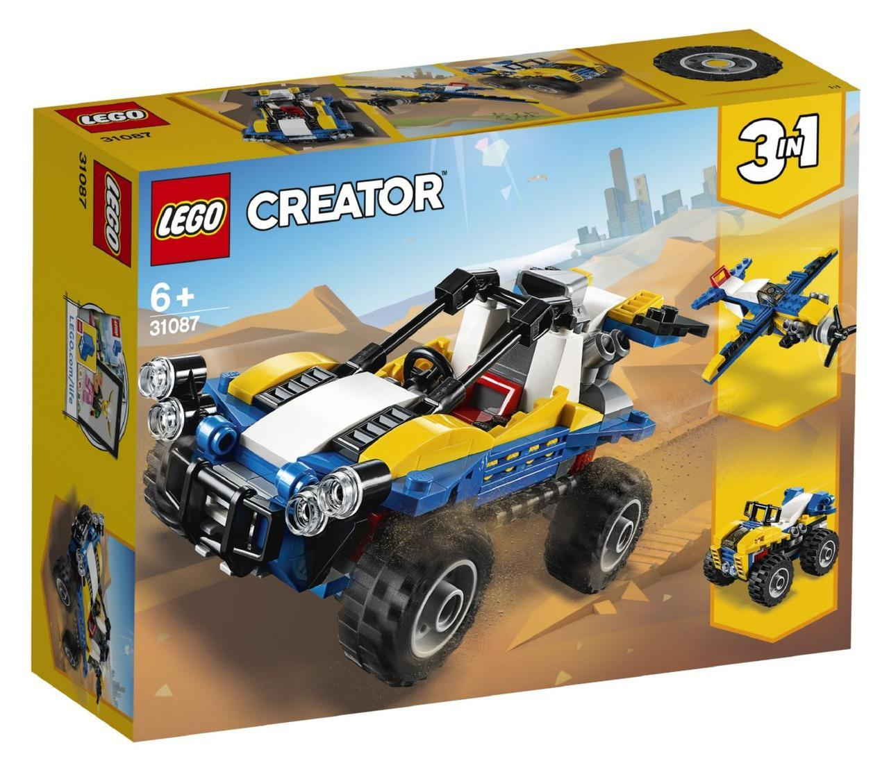 Lego Creator Пустельний баггі 31087