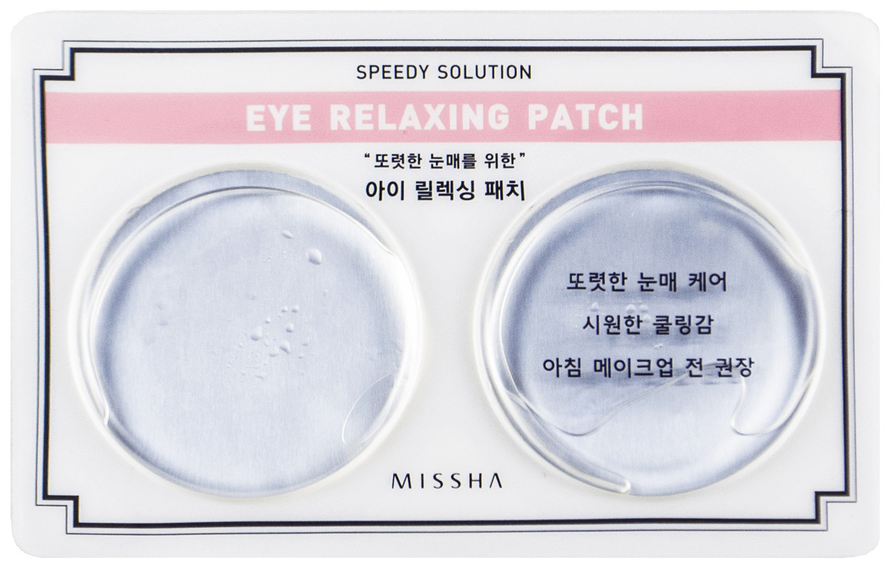 Гидрогелевые патчи для глаз Missha Speedy Solution Eye Relaxing Patch 2 шт