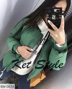 Шикарная женская куртка. Размер S, M, L. Ткань синтепон 200. Фото в реале