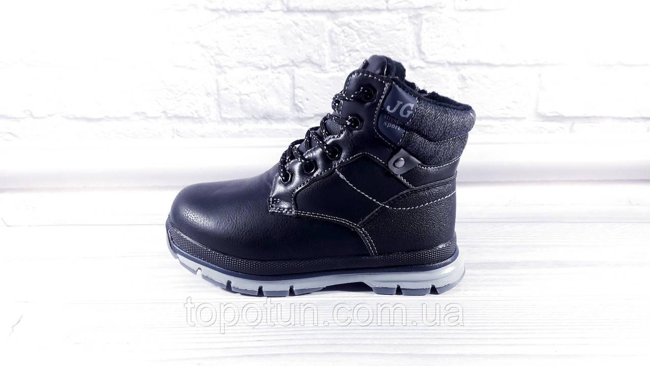 """Детские ботинки для мальчика """"Jong Golf"""" Размер: 36,37"""