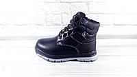 """Детские ботинки для мальчика """"Jong Golf"""" Размер: 36,37, фото 1"""