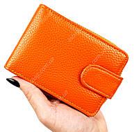 Оранжевая карманная визитница-картхолдер на молнии