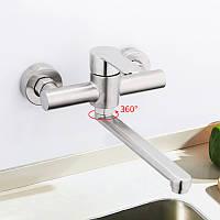 Змішувач для кухні настінний) з нержавіючої сталі (SUS304) SANTEP 1116ES, фото 1