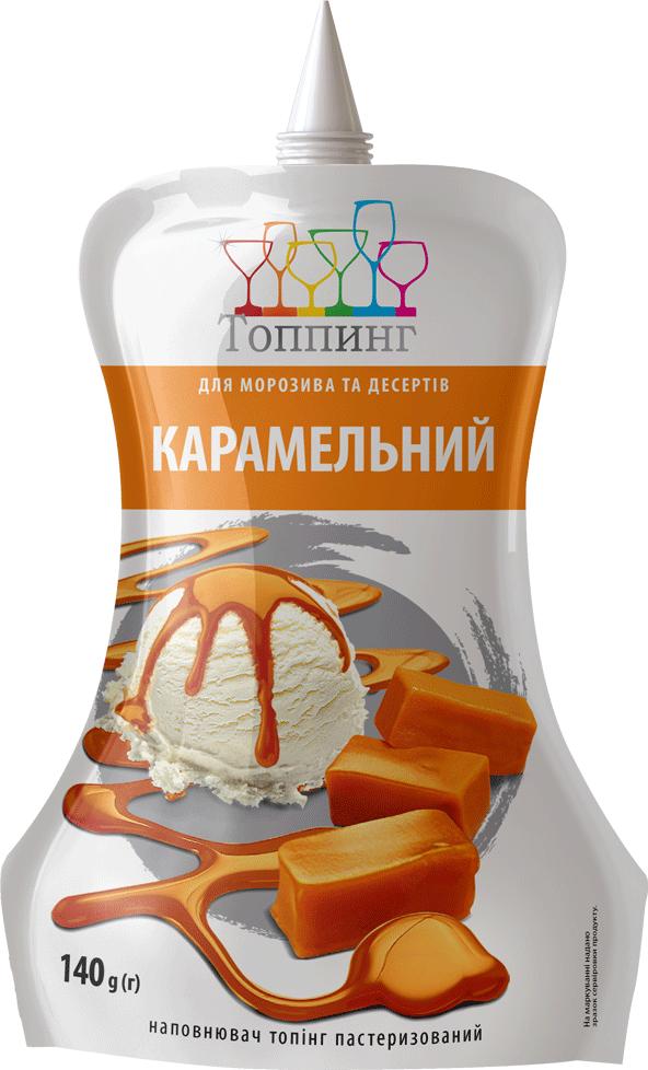 Топпінг для десертів і мороженого Карамель ДойПак 140г