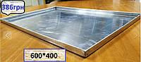 Противень алюминиевый 600х400 ОПТ и Розница