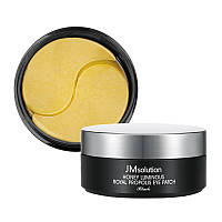 Гидрогелевые патчи для век JM Solution Honey Luminous Royal Propolis Eye Patch