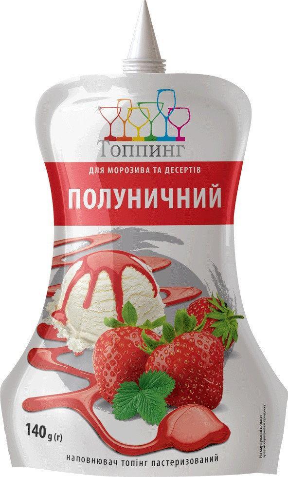 Топпинг Клубника ДойПак 140г